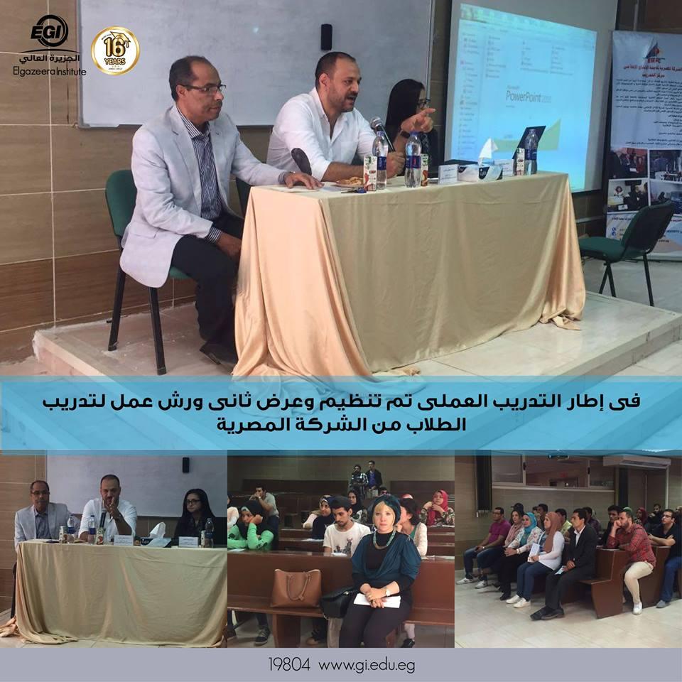 ورش عمل لتدريب الطلاب من الشركة المصريه لمدينة الانتاج الاعلامى